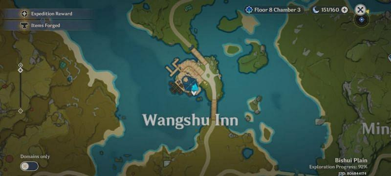 Расположение гостиницы Ваншу в Лиюэ