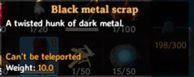 всплывающая подсказка по черному металлическому лому