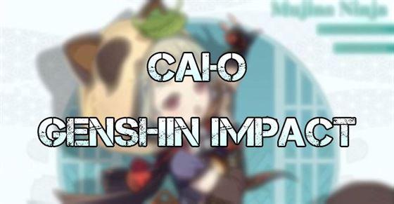 Саю в Genshin Impact