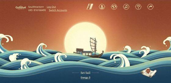 Домашняя страница мероприятия Mysterious Voyage (изображение через miHoYo)