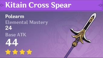 4-звездное древковое оружие Китайское крестовое копье