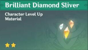 Как получить блестящую алмазную ленту и эффекты